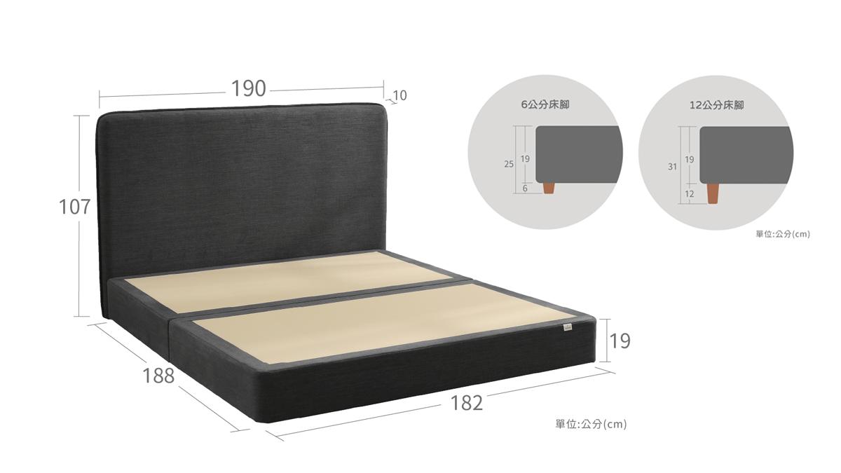 晚安奈特床架組-雙人加大尺寸圖