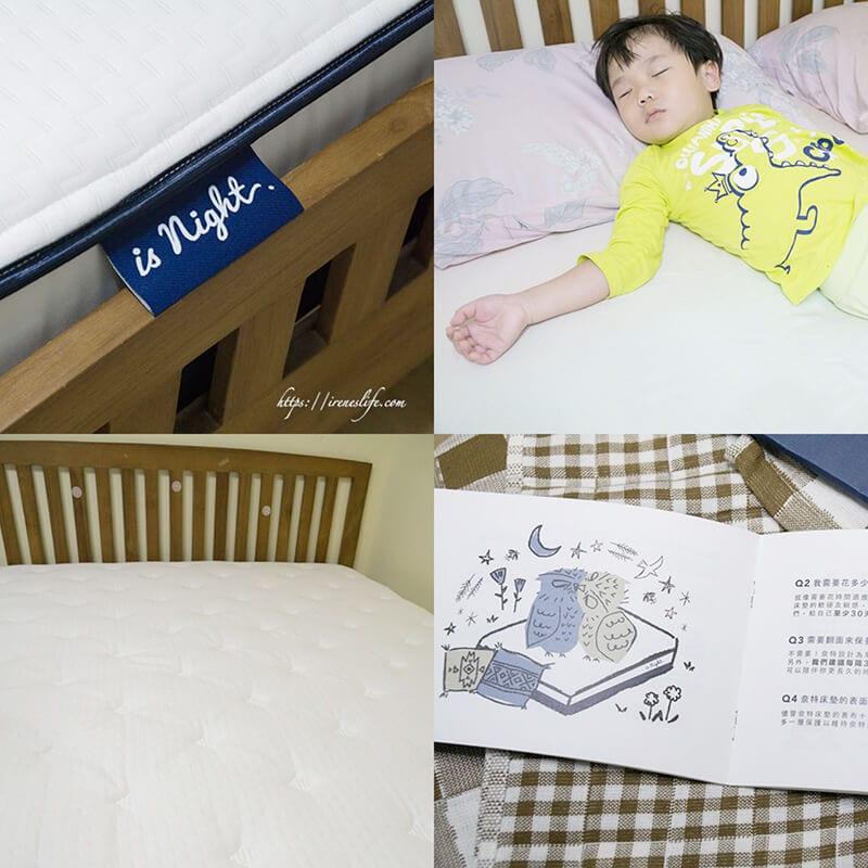 恆溫柔彈獨立筒床墊-irene-首圖