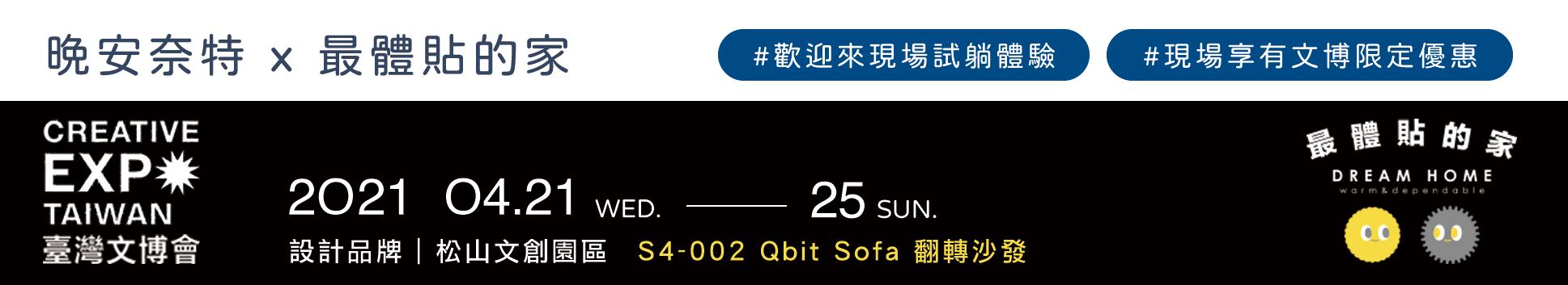 2021文博官網BN